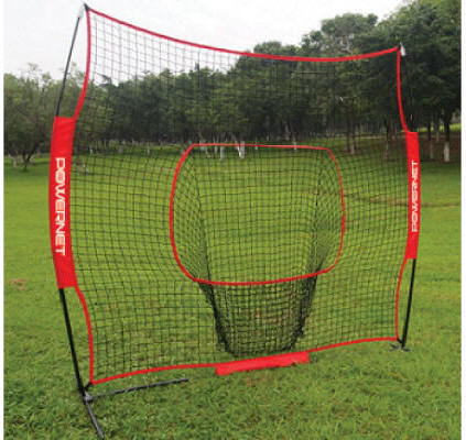 Baseball Training Net Net, Pitching Hitrting
